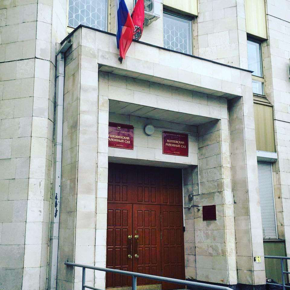 Как проверить очередь на жилье в москве